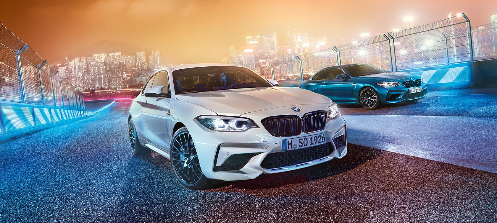 הוראות חדשות BMW M2 Competition - Aanschaffen - BMW.nl QC-76