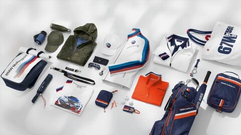 BMW Lifestyle Collections